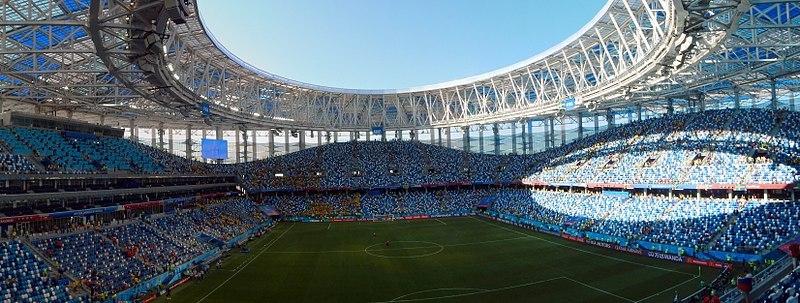 Estádio Nizhny Novgorod Rússia 2018